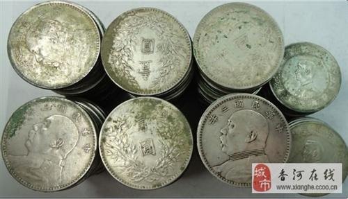 高價回收銀元收購銀元
