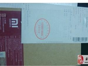 红米NOTE - 1100元