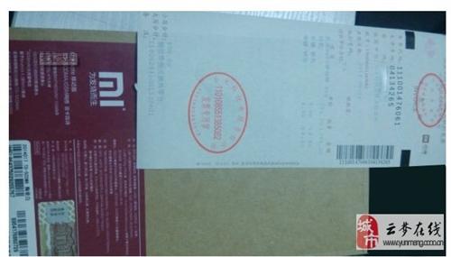 紅米NOTE - 1100元