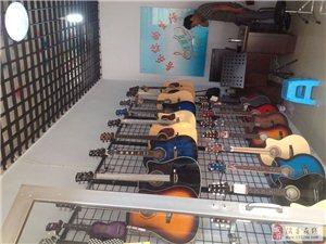 緣音源樂.樂器培訓招收學員
