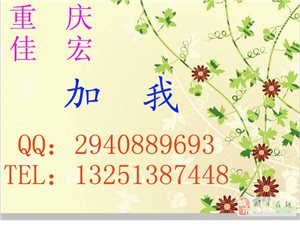 华中科技远程教育