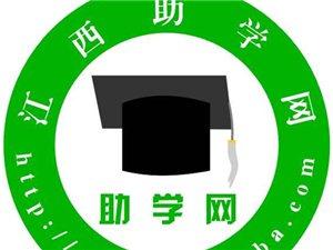 2014年江西省考秘書考試招生簡章