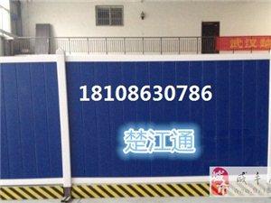 PVC圍擋武漢楚江通
