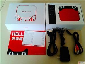 出售99成新天猫魔盒(高清网络机顶盒)一部,