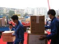 广州到贵阳搬家公司,广州搬家到贵阳价格合理