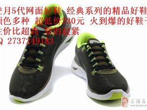 好鞋来袭2014火到爆的好鞋子登月科技系列
