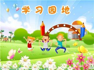 渡江鄉政府旁學前班,大班,一年級,補習班開始啦!
