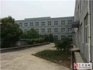近地铁高速浦口汤泉5600平米独院工业园厂房租售