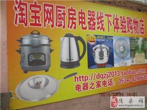 多功能电热锅,电饭煲,电水壶,电压力锅7折起
