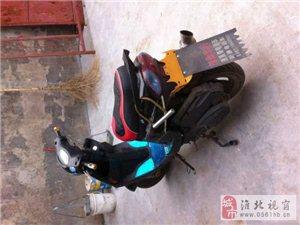 九成新踏板出售