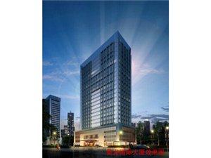 昊龙国际大厦