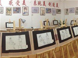 天艺琴画培训学苑
