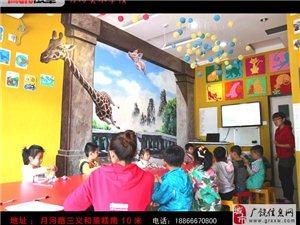 学美术,到风车——广饶县风车少儿美术学校
