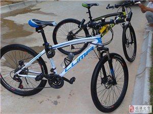 出售二手山地自行车一辆