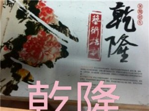 乾隆艺术培训中心火热招生中