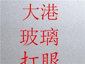 澶╂触澶ф腐�荤��瀹�瑁�锛�瀹�瑁��荤��锛���瑁��荤��