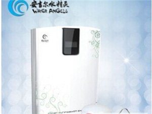 重慶安吉爾水精靈凈水器銷售批發店
