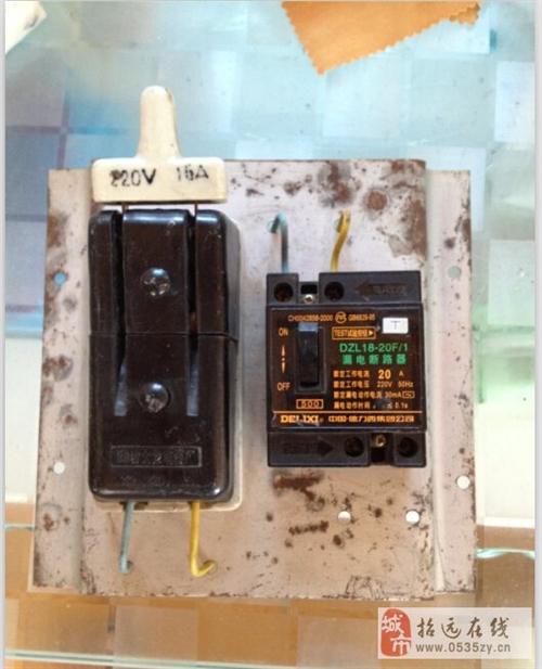 招遠漏電保護器電閘出售