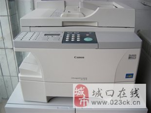 佳能原装进口激光复印机打印传真A4(可印房产证)