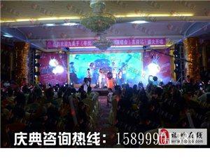 东莞文艺演出促销宣传开业活动策划展会策划