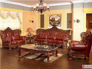 頂級歐美家具