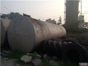 巢湖出售35吨大型油桶2个