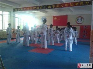 鹏程跆拳道俱乐部常年招收学员