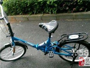 新20寸折叠单车转让