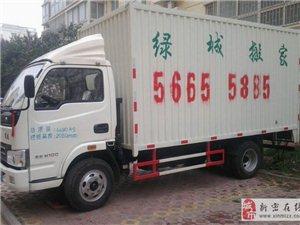 我相信郑州搬家公司的实力