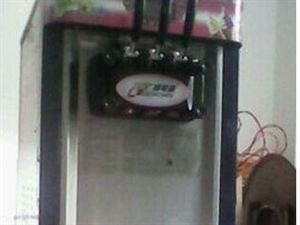 九成新冰淇淋机转让