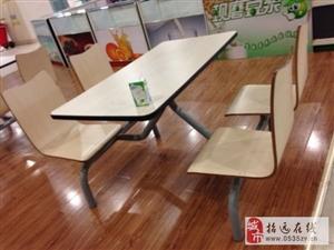 招远出售餐厅饭店肯德基桌椅 - 300元