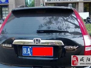 本田CR-V 2010款 2.0 自动挡两驱都市版-自己的车