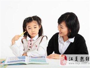 【上门服务】江夏藏龙岛小学生各科家教20元/小时
