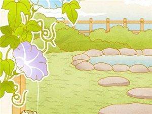 2014暑假日语家教等你学习啦!>>>先报名有优惠哦!