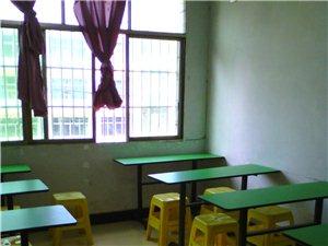 星火教育培��W校暑假班正在招生