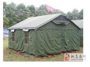 甩賣全新野營棉帳篷
