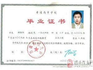 揭西自考大專一年畢業