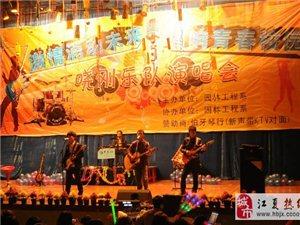 纸坊暑假吉他培训江夏热线网报名学琴享购琴8折优惠