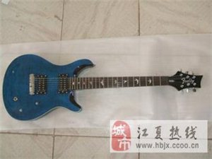 萬科魅力之城谷尚居附近個人吉他教學