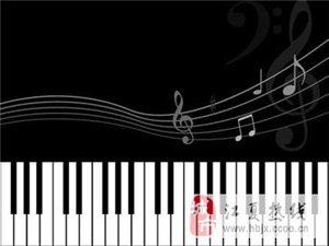 江夏紙坊鋼琴一對一上門授課