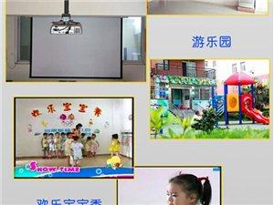 江夏区富丽·奥林幼儿园双语艺术幼儿园