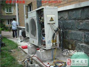 上门维修:空调冰箱,洗衣机,热水器,油烟机,等所有