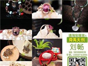 南京专业商品网拍优质图片摄影淘宝宝贝拍照模特