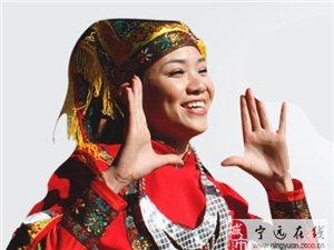 2014年首届九嶷山世界舜裔旅游文化展销会招商开始