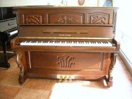 驻马店龙韵琴行钢琴销售、钢琴培训