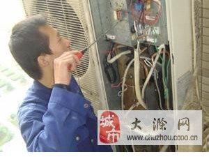 滁州海爾空調售后維修電話
