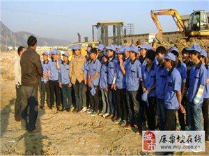 文山州宏达工程机械职业培训学校