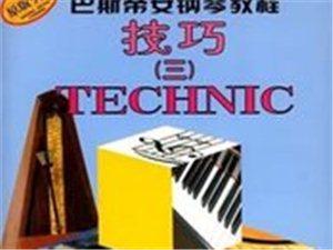 批发钢琴古筝吉他教材招收器乐学员