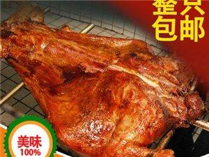 福州烧烤一站式,火宴烧烤配送为您提供专业快捷的服务