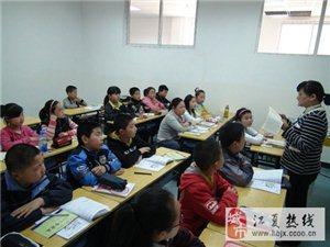 快乐东方培训学校暑期培训课程简介